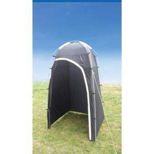 Tente pour installer vos toilettes ou votre douche de camping dimensions 120 x 120 x 225 cm - Cabine de douche pour caravane ...